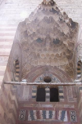madrasa of umm sultan shaban