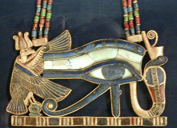 Wadjet or Eye of Horus
